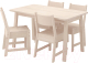 Обеденная группа Ikea Норрокер/Норрокер 991.170.77 -