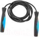 Скакалка Reebok Pro RARP-11082CY (черный/голубой) -