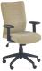 Кресло офисное Halmar Limbo (бежевый) -