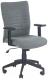Кресло офисное Halmar Limbo (серый) -