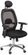 Кресло офисное Halmar Mark -