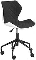 Кресло офисное Halmar Matrix (белый/черный) -