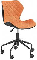 Кресло офисное Halmar Matrix (черный/оранжевый) -