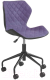 Кресло офисное Halmar Matrix (черный/фиолетовый) -