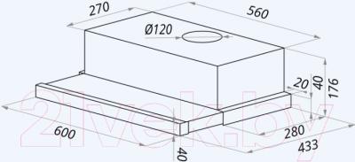 Вытяжка телескопическая Maunfeld VS Touch Glass 60 (черный) - cхема встраивания