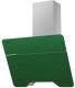 Вытяжка декоративная Maunfeld Tweed 60 (зеленый) -