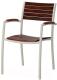 Кресло садовое Ikea Виндальшё 402.590.35 -