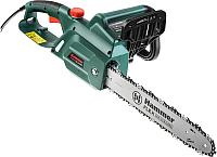 Бензопила цепная Hammer Flex CPP1800D -