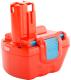 Аккумулятор для электроинструмента Hammer Premium AKB1220 -
