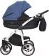 Детская универсальная коляска Expander Macco 2 в 1 (03/denim) -