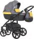 Детская универсальная коляска Expander Enduro 3 в 1 (05/yellow) -