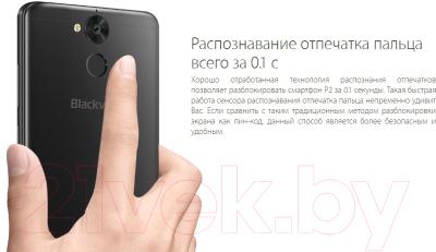 Смартфон Blackview P2 (черный)