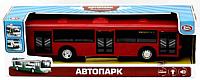 Детская игрушка Play Smart Автобус 9690-C -