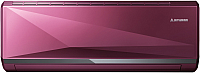 Сплит-система Mitsubishi Heavy Industries SRK25ZXA-S/SRC25ZXA-S (красный) -