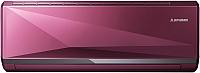 Сплит-система Mitsubishi Heavy Industries SRK35ZXA-S/SRC35ZXA-S (красный) -