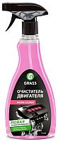 Очиститель двигателя Grass Engine Cleaner 116105 (500мл) -