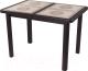 Обеденный стол Домотека Шарди ПР 04 (ПЛ-52/венге) -