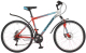 Велосипед Stinger Caiman D 26SHD.CAIMD.18OR7 -