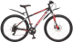 Велосипед Stinger Aragon 29SHD.ARAGON.16BK7 -