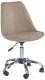 Кресло офисное Halmar Coco 4 (бежевый) -