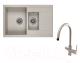 Мойка кухонная Granula GR-7802 + смеситель Spring 35-09/L (базальт) -