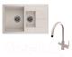 Мойка кухонная Granula GR-7802 + смеситель Spring 35-09/L (классик) -