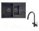 Мойка кухонная Granula GR-7802 + смеситель Spring 35-09/L (черный) -