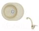 Мойка кухонная Granula GR-5802 + смеситель Vector 40-03 (брют) -