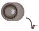 Мойка кухонная Granula GR-5802 + смеситель Vector 40-03 (эспрессо) -