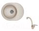 Мойка кухонная Granula GR-5802 + смеситель Vector 40-03 (антик) -