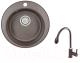 Мойка кухонная Granula GR-4801 + смеситель Yota 25-03L (эспрессо) -