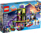 Конструктор Lego DC Super Hero Girls Фабрика Криптомитов Лены Лютор 41238 -
