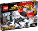 Конструктор Lego Super Heroes Решающая битва за Асгард 76084 -