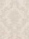 Декоративная плитка Golden Tile Гобелен узор (250x330, бежевый) -