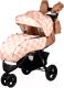 Детская прогулочная коляска Babyhit Voyage Air (бежевый) -