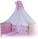 Балдахин на кроватку Баю-Бай Улыбка Б10-У1 (розовый) -