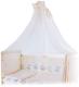 Балдахин на кроватку Баю-Бай Улыбка Б10-У2 (бежевый) -