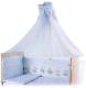 Балдахин на кроватку Баю-Бай Улыбка Б10-У4 (голубой) -