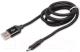 Кабель USB Ritmix RCC-411 (черный) -
