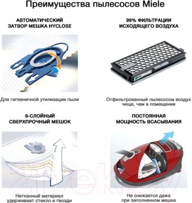 Пылесос Miele SGDA3 Complete C3 Promo (черный обсидиан)