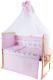 Комплект в кроватку Баю-Бай Мечта К70-М1 (розовый) -