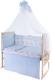 Комплект в кроватку Баю-Бай Мечта К80-М4 (голубой) -