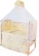 Комплект в кроватку Баю-Бай Нежность К80-Н2 (бежевый) -