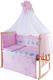 Комплект в кроватку Баю-Бай Улыбка К90-У1 (розовый) -