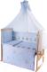 Комплект в кроватку Баю-Бай Улыбка К90-У4 (голубой) -