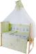 Комплект в кроватку Баю-Бай Улыбка К120-У3 (зеленый) -