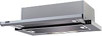 Вытяжка телескопическая KRONAsteel Kamilla Slim 60 Inox/Inox 2m (00020956) -