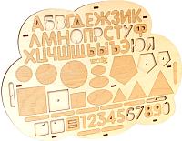 Развивающая игрушка Woody Облако 00105 -