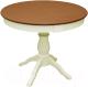 Обеденный стол Мебель-Класс Гелиос (орех/кремовый) -