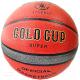 Баскетбольный мяч Gold Cup TSSRB6NP -